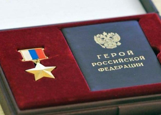 Льготы и выплаты героям России: пенсия, какие права, сколько платят