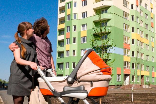 Улучшение жилищных условий для многодетных семей