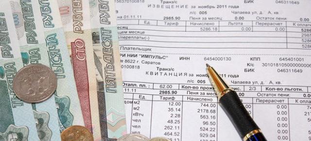 радіє льгота пенсионерам по оплате коммунальных услуг поиска строке: содержание