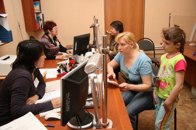 Изображение - Как получить единовременную выплату из материнского капитала 25 000 рублей subsidii-640x427