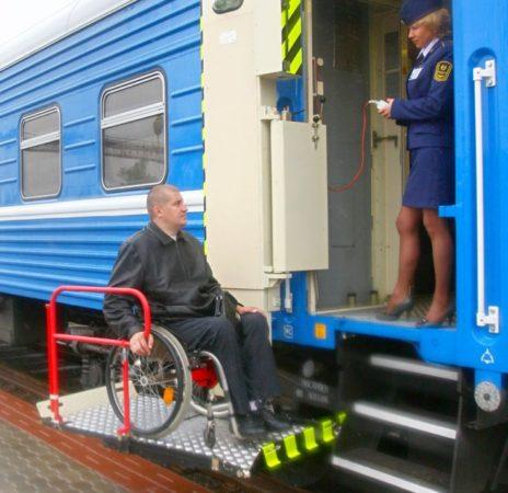 Изображение - Льготы для инвалидов 1 группы 1368615263_1-gruppa-b-464x450
