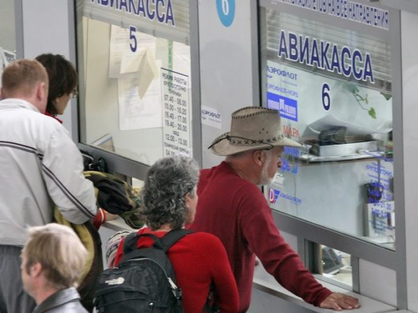 Скидки на авиабилеты весна 2009 билет на самолет санкт-петербург сама