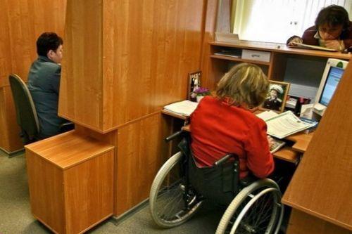 Изображение - Льготы для инвалидов 1 группы priem-na-rabotu-invalidov