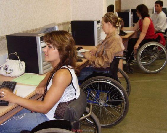Изображение - Льготы работающим инвалидам 2 группы rabotayushhie-invalidyi-700x559-564x450
